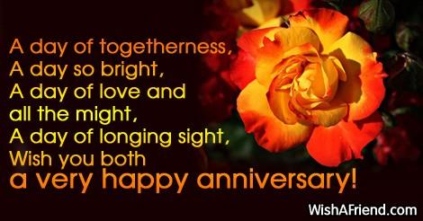 10491-anniversary-wishes