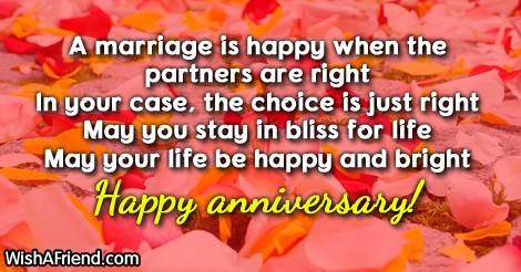 12526-anniversary-wishes