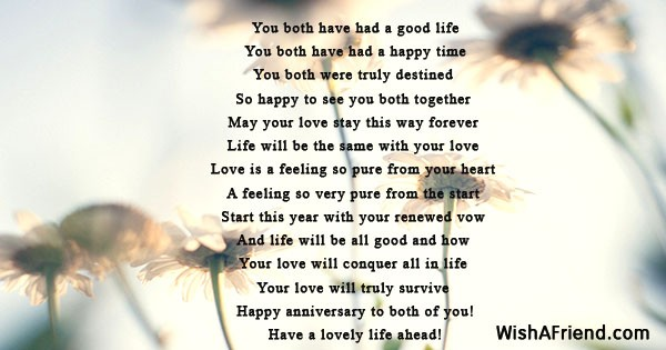 Anniversary Poems For Friends