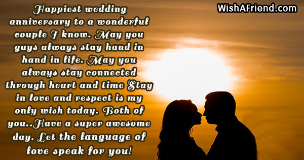 Happiest wedding anniversary to a wonderful anniversary card message