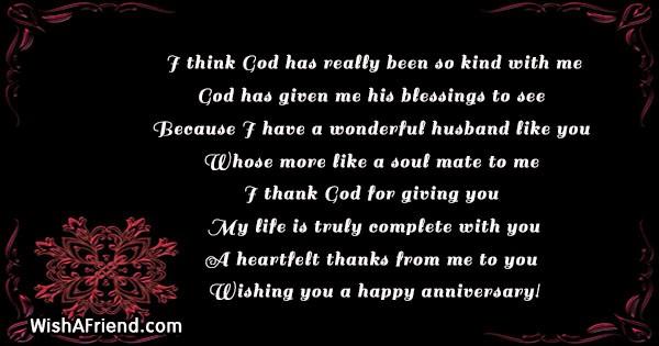 21321-religious-anniversary-wishes