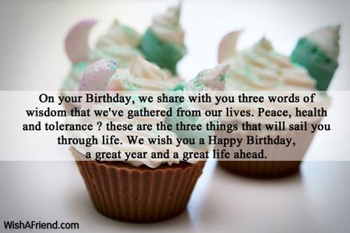 1048-daughter-birthday-wishes
