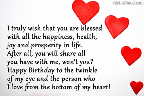 Birthday Wishes For Boyfriend Happy Birthday Wishes For Boyfriend
