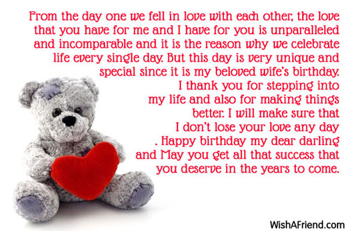 11817-birthday-wishes-for-girlfriend