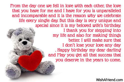 11817 birthday wishes for girlfriend