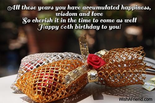 12030-60th-birthday-wishes