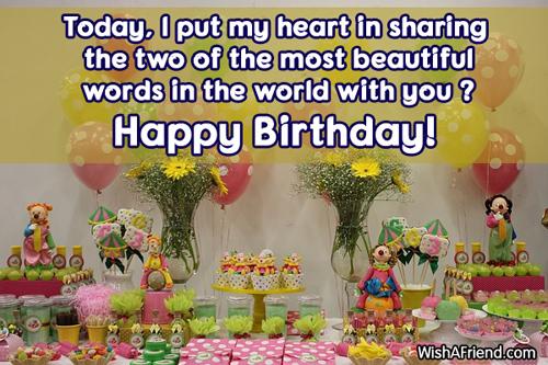 1211 best birthday wishes بوستات عيد ميلاد للحبيب | للاخوات | صديقتي facebook