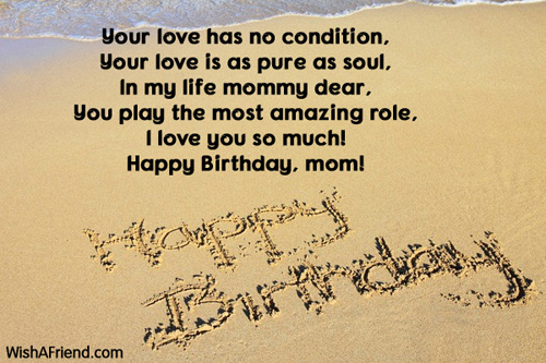 Dear Mommy I Love You With All My Heart Letter