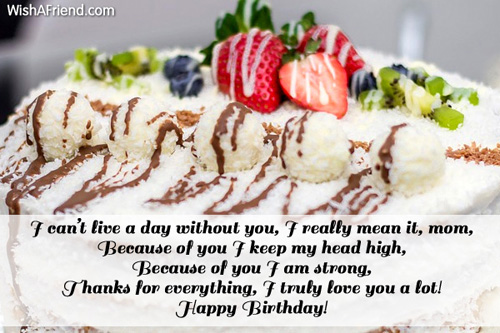 12356-mom-birthday-messages