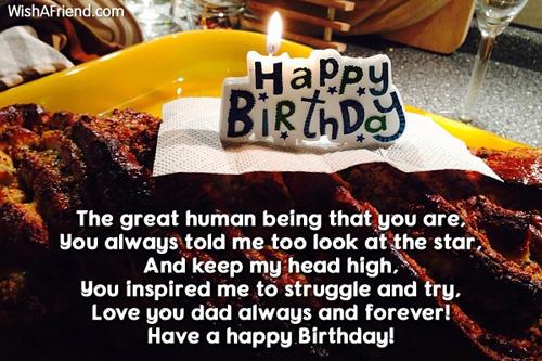 12364-dad-birthday-messages