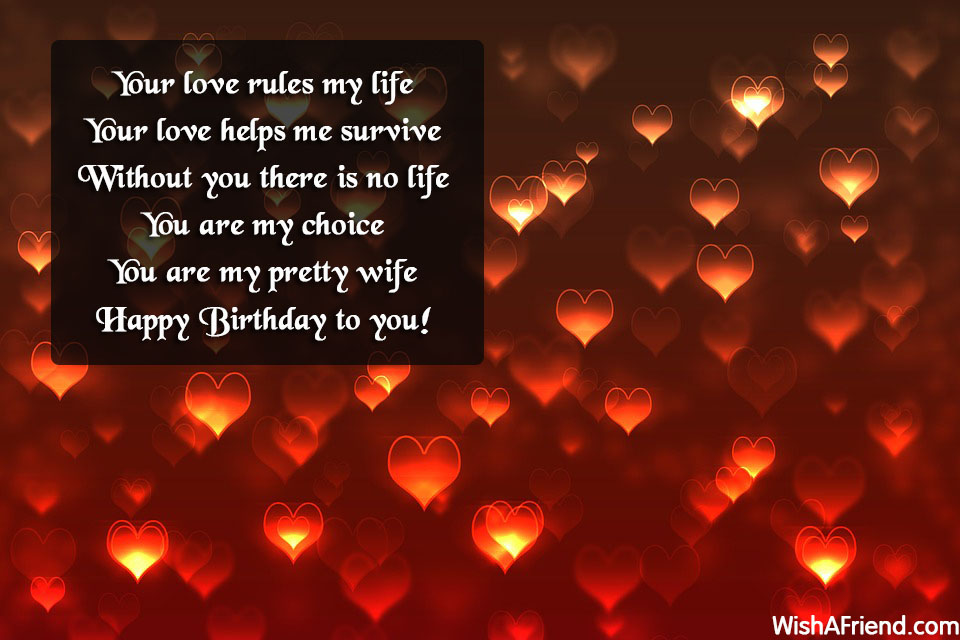 12454-birthday-quotes-for-wife