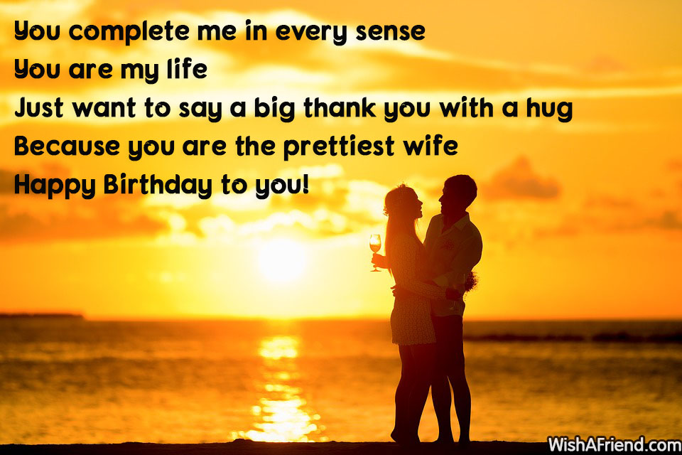 12457-birthday-quotes-for-wife