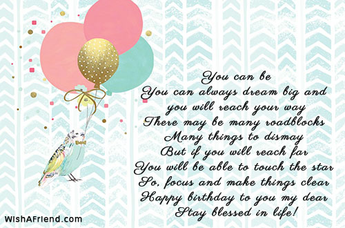 12832-inspirational-birthday-poems