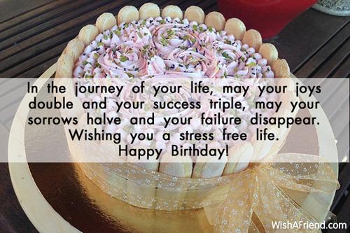 1312-friends-birthday-wishes
