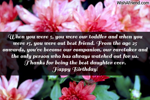 1419-daughter-birthday-messages
