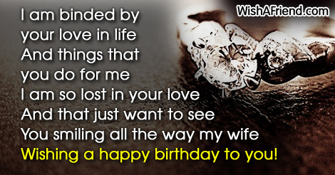 14484-wife-birthday-messages