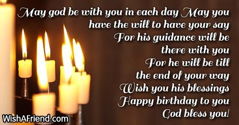 Happy Birthday Jesus Message ~ Christian birthday wishes