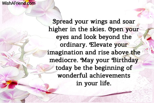 Spread Your Wings And Soar Higher Inspirational Birthday