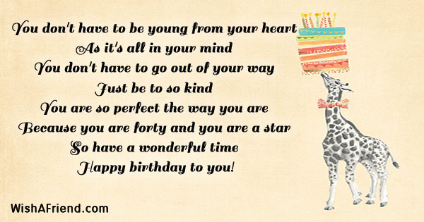 15317-40th-birthday-sayings