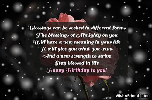 15476-religious-birthday-wishes