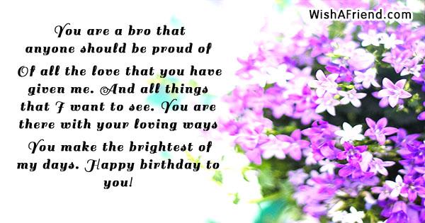 15500-brother-birthday-sayings