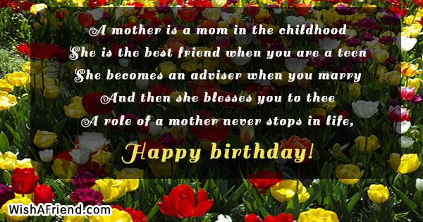 15515-mom-birthday-sayings