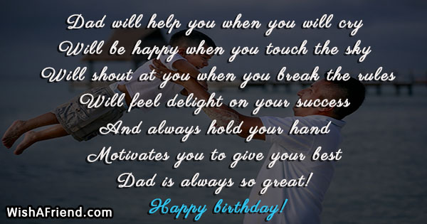 15520-dad-birthday-sayings