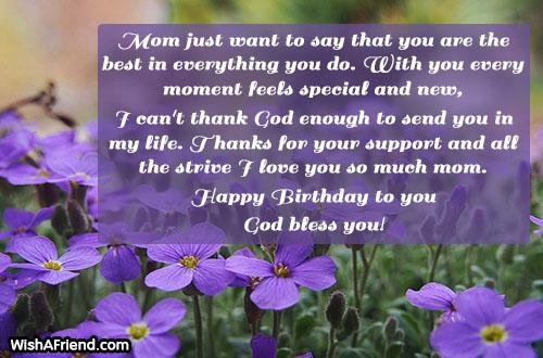 15558-mom-birthday-wishes