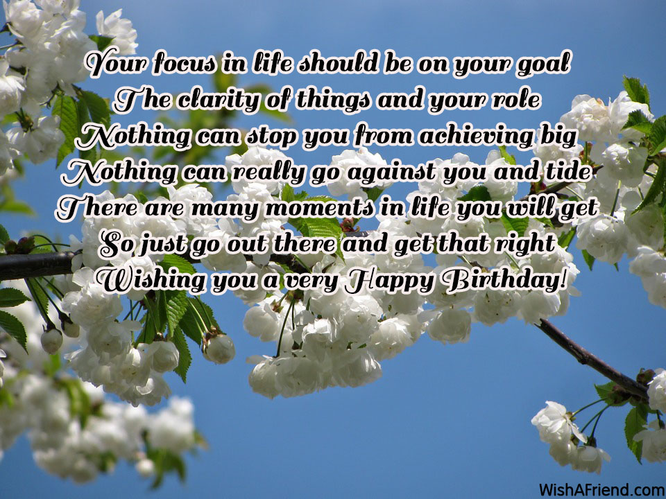 18511-inspirational-birthday-quotes