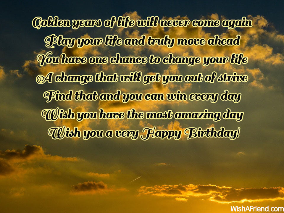 18528-inspirational-birthday-quotes