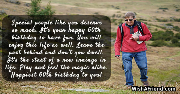 20173-60th-birthday-quotes