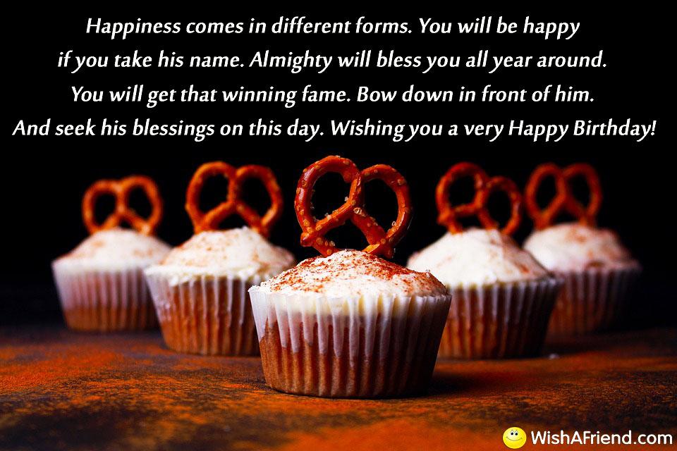 20619-religious-birthday-quotes