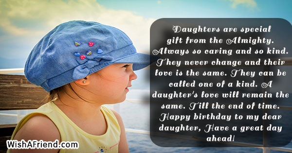 Daughter Quote Inspirational Gift For Daughter Birthday: Birthday Quotes For Daughter
