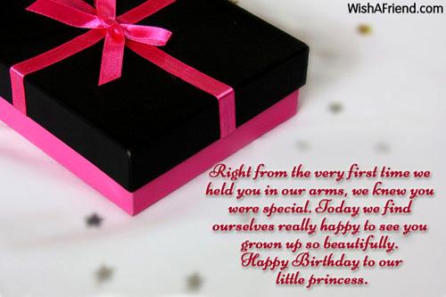 212-daughter-birthday-wishes