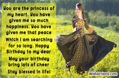 You are the princess of my, Birthday Wishes For Daughter