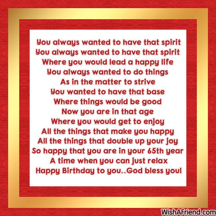 23348-65th-birthday-poems