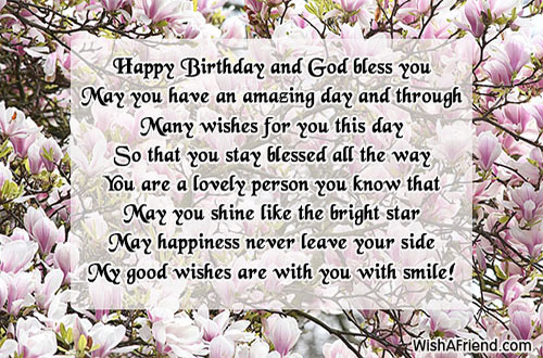Happy birthday and God bless you, Cute Birthday Quote