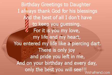 Birthday Greetings to Daughter Daughter Birthday Poem – Birthday Greeting Poems