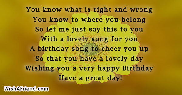 24705-birthday-card-messages