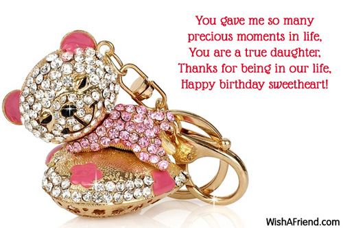 Daughter Birthday Wishes Messages