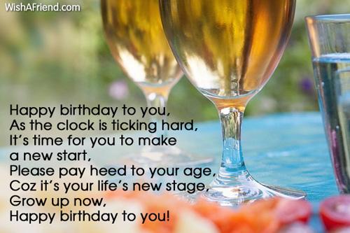 2570-funny-birthday-poems