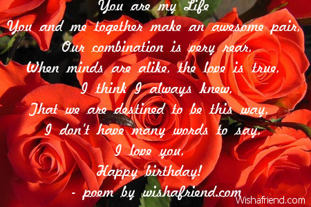 you are the love of my life poem