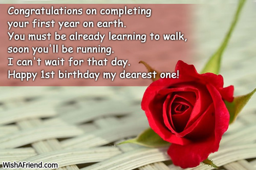 1st Birthday Wishes – Islamic Birthday Greetings