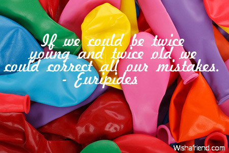 6-18th-birthday-quotes