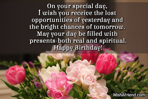 Happy Birthday Message Good Friend ~ Best birthday wishes