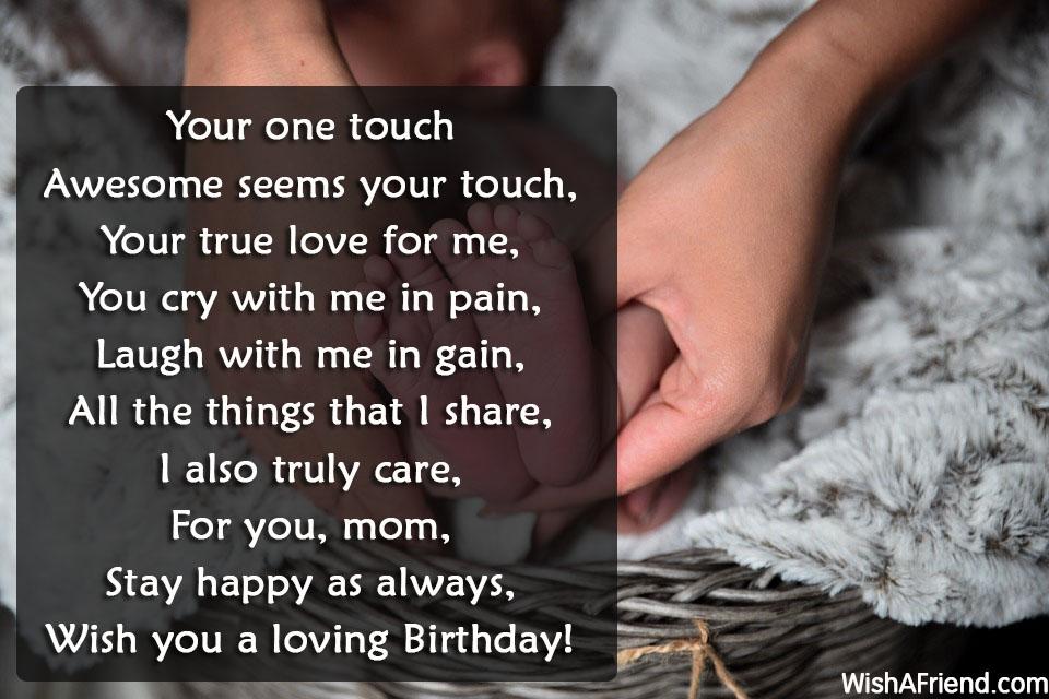 9403-mom-birthday-poems