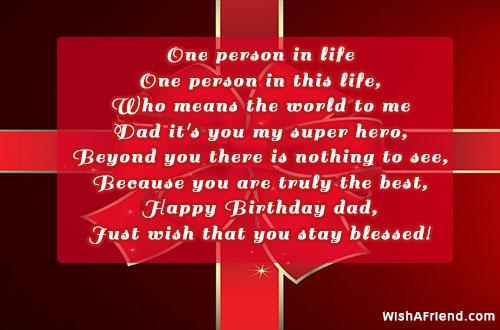 9407-dad-birthday-poems