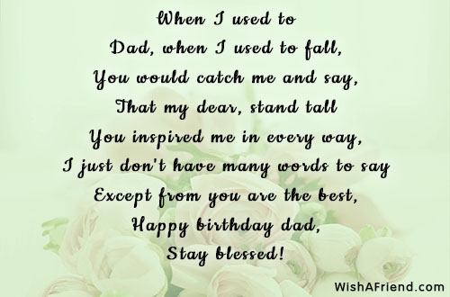 9408 dad birthday poems