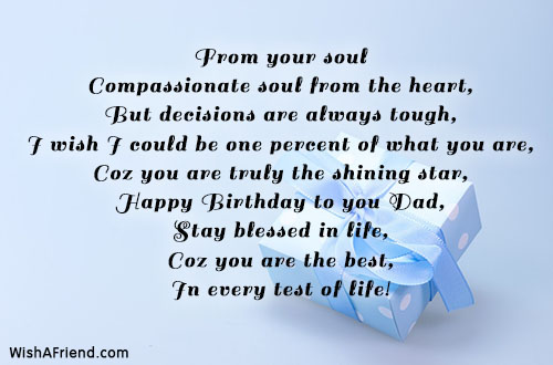 from your soul