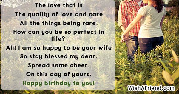9484-husband-birthday-poems